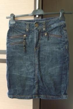 Džinsinis Crocker sijonas