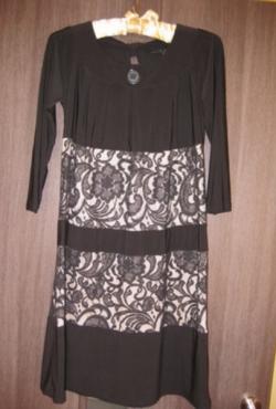Puošni nauja suknelė