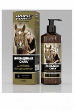 Lošadinaja Sila šampūnas su kolagenu ir lanolinu 500ml