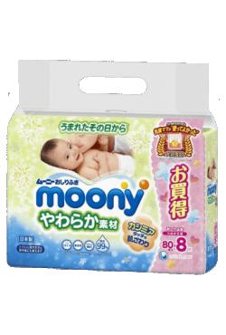 Moony servetėlės